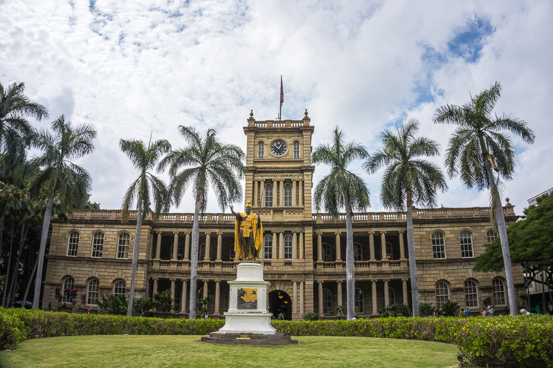Supreme Court building in Oahu, Hawaii