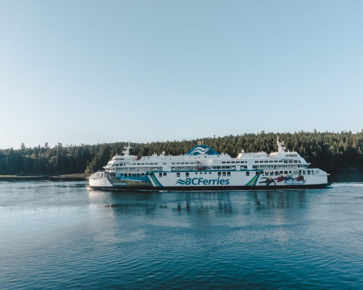 A BC Ferries ferry crossing to Victoria BC. Check out my guide to 24 hours in Victoria BC now.