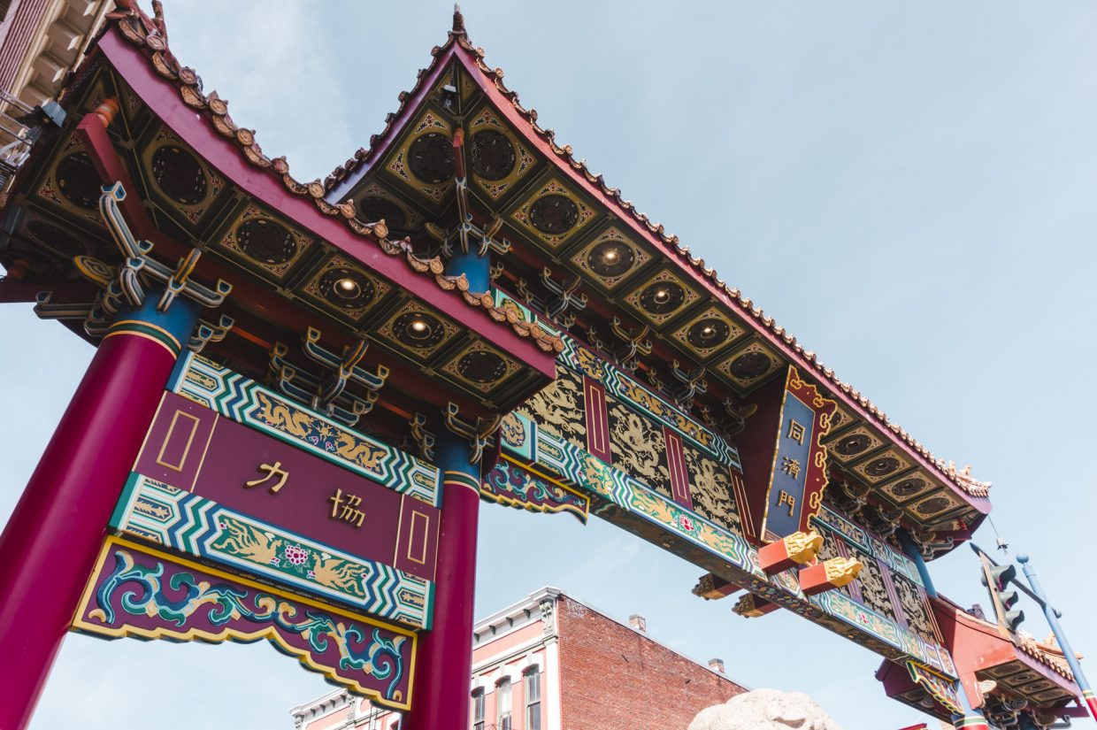 24 Hours in Victoria BC: see the main Chinatown gate.