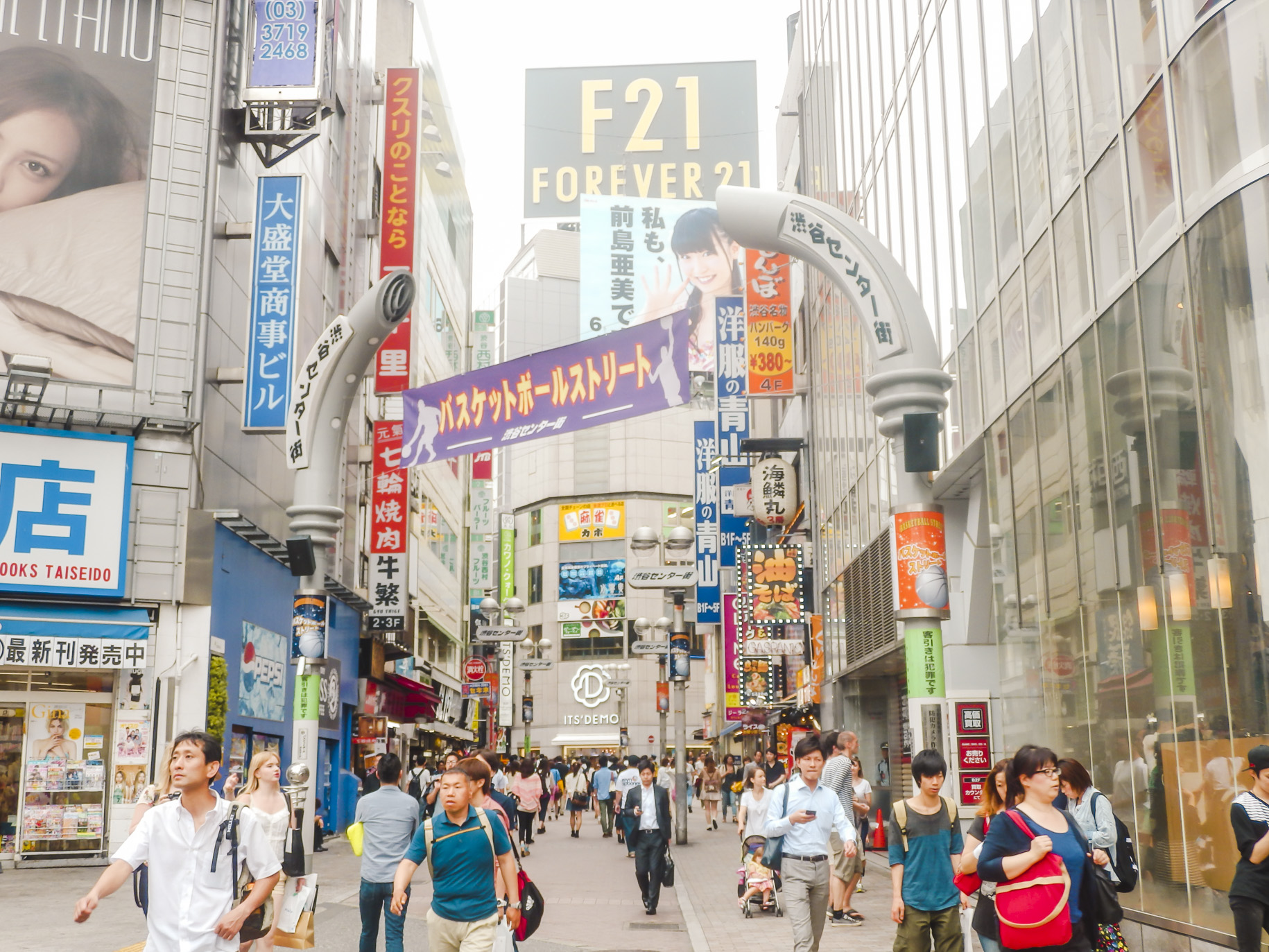 Shibuya in Tokyo, one of the best solo travel destinations in Asia.